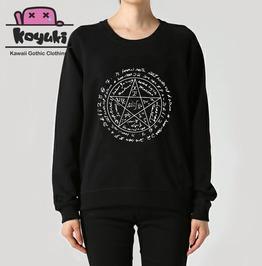 Devil Summon Sweatshirt Gothic Emo Harajuku Unisex