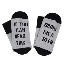 Fun Socks Bring Me A Beer
