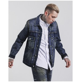 Men's Casual Slim Fitted Denim Jacket