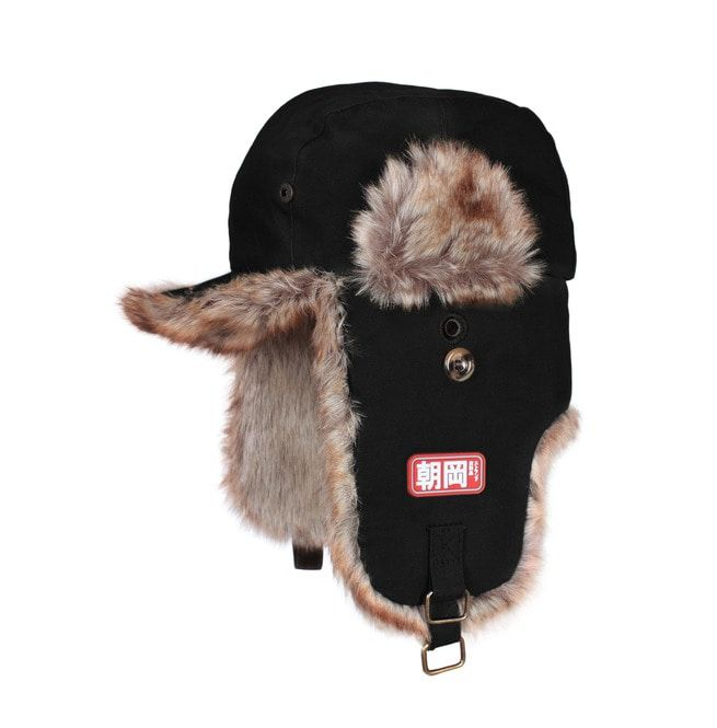 f2ae553d5 Japanese Style Trapper Hat Faux Fur Bomber Russian Hat Ushanka Mens Womens