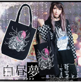 Japan Street Punk Game Of Laplace Imprisoned Man Shopper Tote Bag【Jag0044】