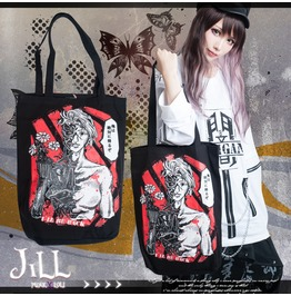Street Punk Anime Ghost In The Shell Canvas Shopper Tote Bag Jag0044