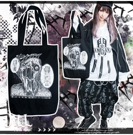 Street Punk Visual Anime Bio Hazard Melting Zombie Shopper Tote Bag Jag0044