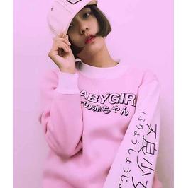 Babygirl Sweatshirt Sudadera Wh126