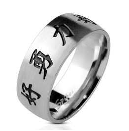Chinese Characters 316 L Stainless Steel Ring