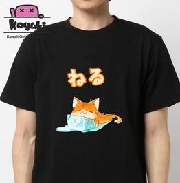 Neru Cat Cat Sleep Tshirt Japan