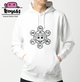 Dont Summon This Devil Pop Team Epic Hoodie White