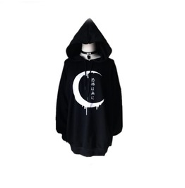 Harajuku Oversized Hoodie Top Womens Goth Japanese