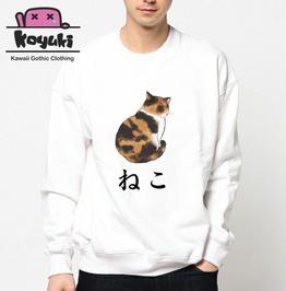 Neko Back Kawaii Cute Harajuku White Sweatshirt Unisex