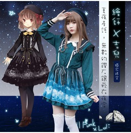 Lolita Kawaii Midsummer Night Constellation Print Sailor Shirt Dress Jj2192