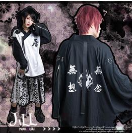 Japan Street Punk Oriental Samurai Spirit Bias Zipper Yukata Jacket Jag0047