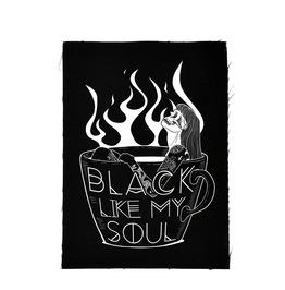 Black Like My Soul Coffee Patch