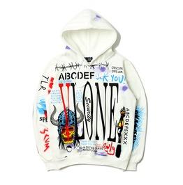 Streetwear Hip Hop Skull Men Hoodie Sweatshirts