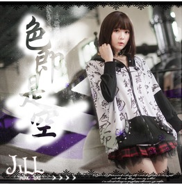 Punk Anime Religious Hṛdaya Sutra Chinese Calligraphy Hooded Jacket Jag0054