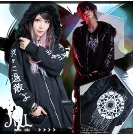 Anime Punk Onmyoji Chinese Era Heaven & Earth Spell Parka Coat Jag0061