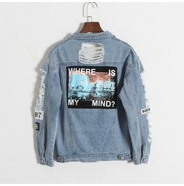 Where Is My Mind? Vintage Washed Ripped Jeans Women Jacket