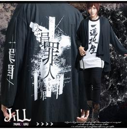 Street Oriental All Saints & Sinners Kanji Dip Hem Yukata Blazer Jag0071