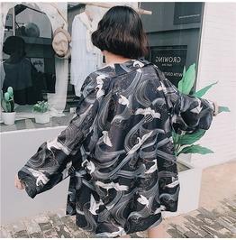 Cranes Jacket / Kimono Grullas Wh190