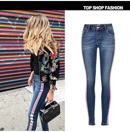 Skinny Spring Fashion Elastic Women Jeans Up To 44