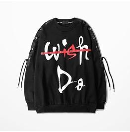 Wish Do Lace Up Streetwear Men Sweatshirt