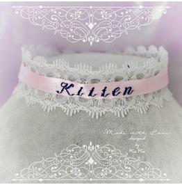 Choker Necklace White Lace Light Pink Kitten Monogram Jewelry , Pastel Goth