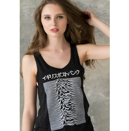 Japanese Tank Top Pulsar As Used By Joy Division On Unknown Pleasures Cami