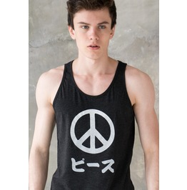 Japanese Tank Top Peace Sign Japan Festival Kawaii Positive Inspirational