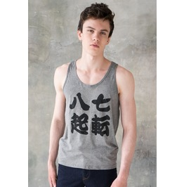 Japanese Tank Top Calligraphy Positive Quote Slogan Japan Yoga Gym Boxing
