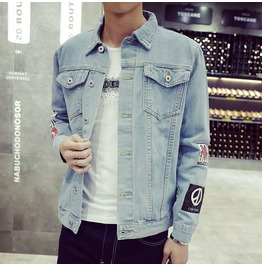 """""""One Of A Kind"""" Jeans Denim Men Jacket Up To 5 Xl"""