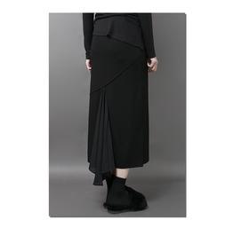 High Waist Fish Tail Skirt