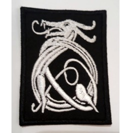 Celtic Knot Variation 13, Embroidered Patch, 2,8 X 2,4 Inch