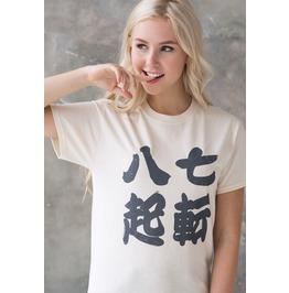 Japanese T Shirt Shichiten Japan Calligraphy Yoga Inspirational Quote Tee