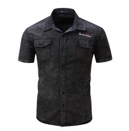 Men's Turn Down Collar Short Sleeve Denim Shirt