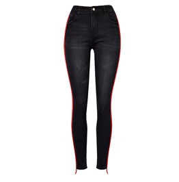 Women's Stripe Colorblock Slim Fitted Skinny Jeans