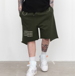 Men's Fashion Distressed Drawstring Shorts