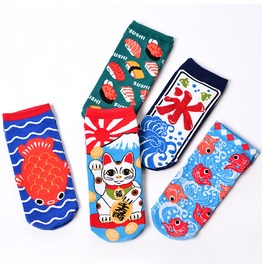 Japanese Socks / Calcetines Japoneses Wh263