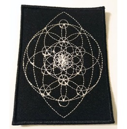 Sacred Geometry Variation 32 Embroidered Patch, 3,6 X 2,4 Inch