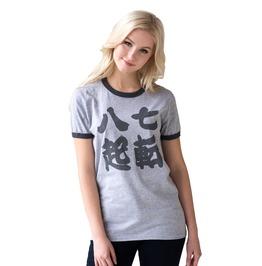 Japanese Ringer T Shirt Shichiten Hakki Japan Yoga Kawaii Cute Womens Tee