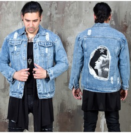 Elegant Lady Printed Distressed Denim Jacket 338