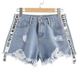 """""""1975 Kinouchi"""" Ripped Hem Denim Shorts"""