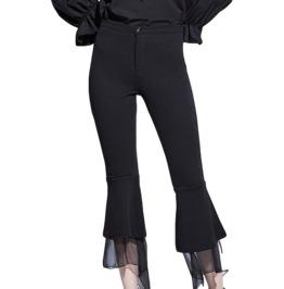 High Waist Bell Pants With Mesh Details Women's Bottom