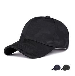 Unisex's Camouflage Printed Adjustable Baseball Cap Hat