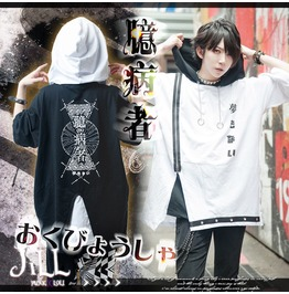 Rebelsmarket street punk harajuku coward sickness story kanji layer look hoodie jag0078 hoodies and sweatshirts 7