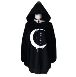Goth Women's Hooded Long Sleeve Pullover Jacket