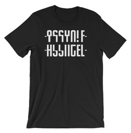 Asshole Hidden Message Unisex Tee