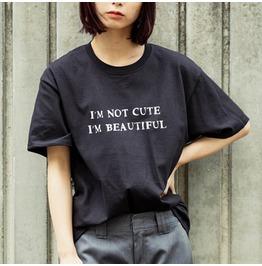 I'm Not Cute I'm Beautiful Bad Habits Tshirt