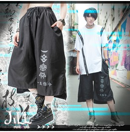Street Harajuku Samurai Soul Heat Decal Wide Leg Capri Pants Jag0079