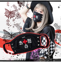 Street Punk Harajuku Samurai Fighting Soul Embroidery Costume Mask【Jag0084】