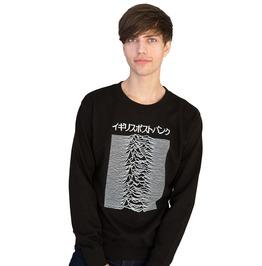 Pulsar As Used By Joy Division On Unknown Pleasures Japanese Sweatshirt Men
