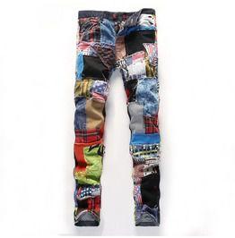 b1d8d00d Men's Jeans - Biker, Skinny, Ripped Jeans & More   RebelsMarket